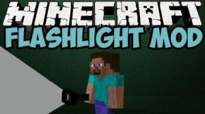 Скачать Flash Light Mod для Minecraft 1.5.1